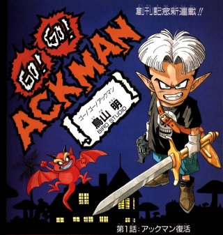 review1ackman